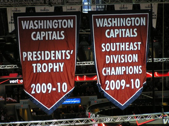 There are a couple of new banners to admire in the rafters at the Verizon  Center. No 19ac205f8176